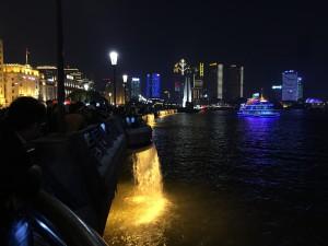 Yang-Tse Ufer