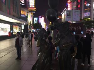 Ende der Nanjing Road