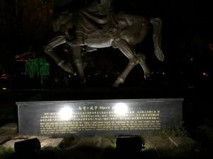 Denkmal für Marco Polo